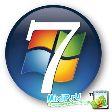 MICROSOFT WINDOWS 7 SP1 RUS-ENG X86-X64 -18IN1- ACTIVATED (AIO) (RELEASE 27.02.2011)СКАЧАТЬ ТОРРЕНТ