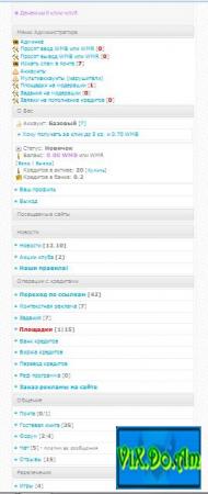 Game mob ua android java - андроид скачать бесплатно