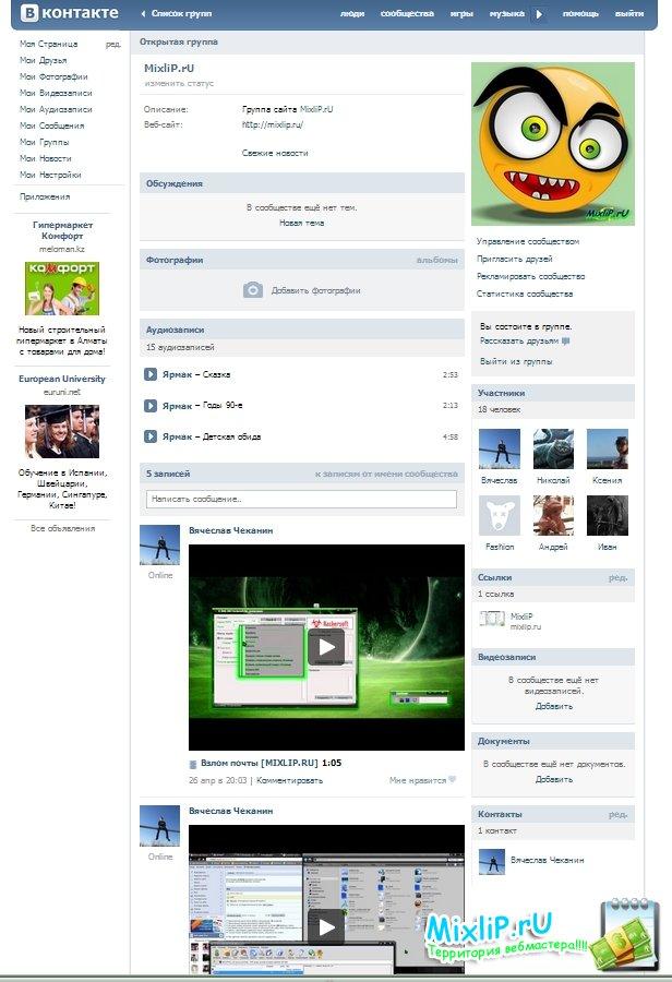Как создать социальную- web-profycom