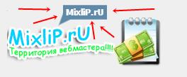Скрипт персональная страница сталкер ucoz