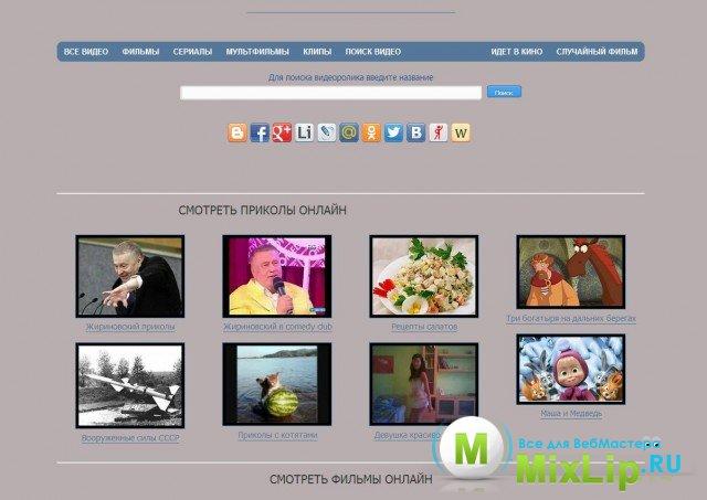 Популярные способы скачать музыку из вконтакте   vk-top-groups. Ru.