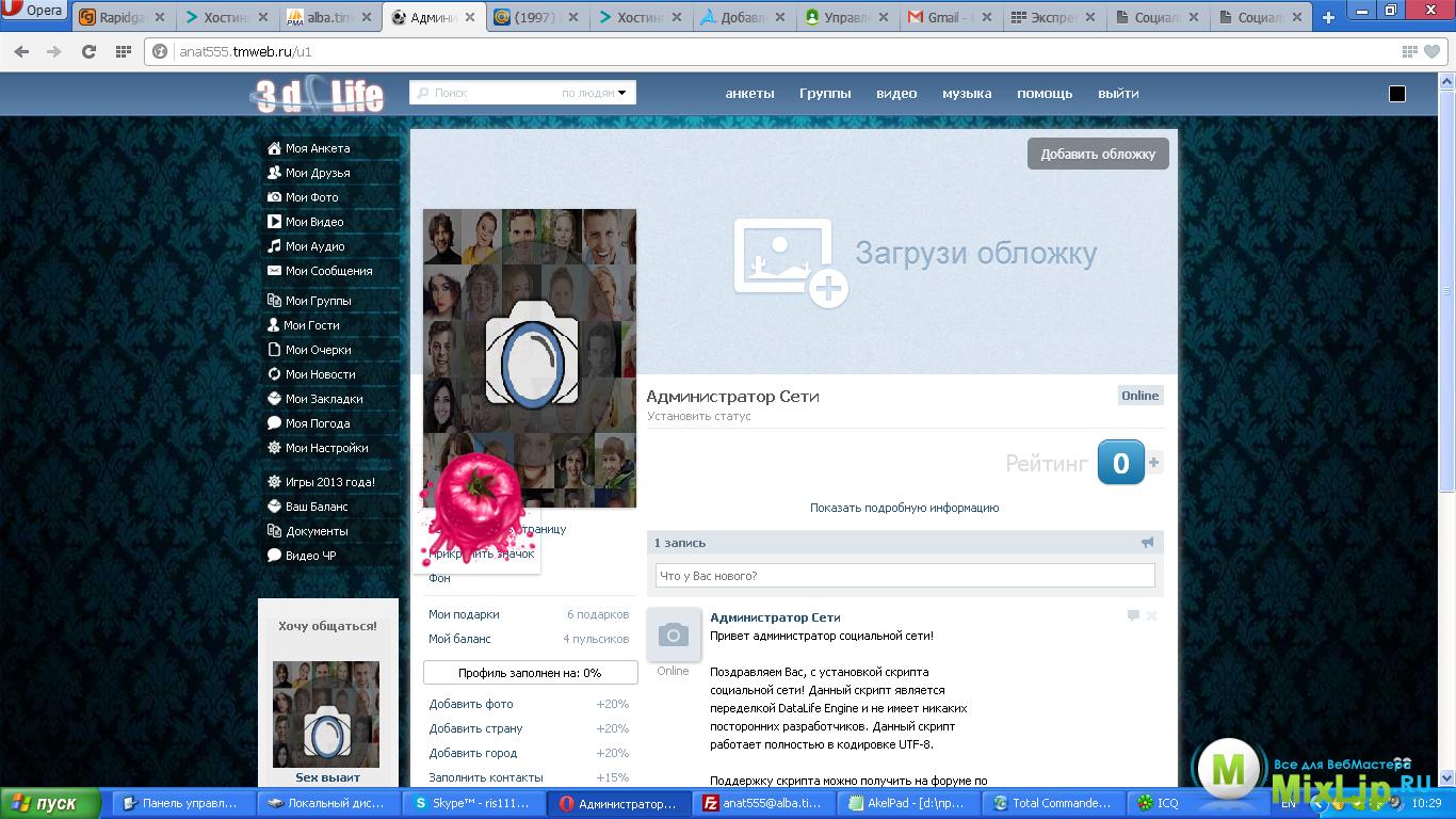 Моя страница вконтакте - VK