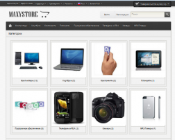 ����� CMS MaxyStore 1.5.5.1.1 ���������