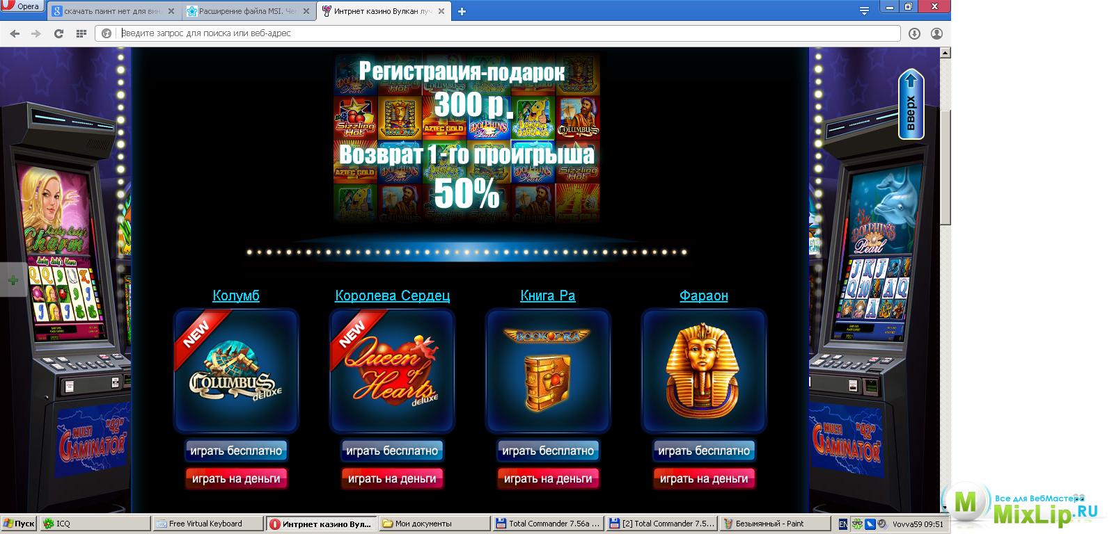 Скрипт онлайн казино скачать бесплатно азартные игры слот автоматы играть сейчас бесплатно без регистрации скачать