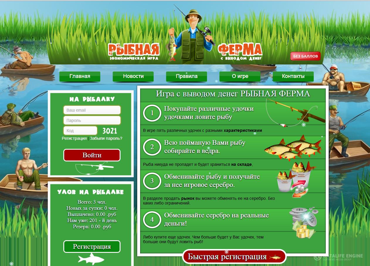 дороги Омска куплю игру с выводом денег можно