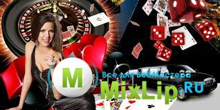 Шанс виртуальное казино казино 1 коп