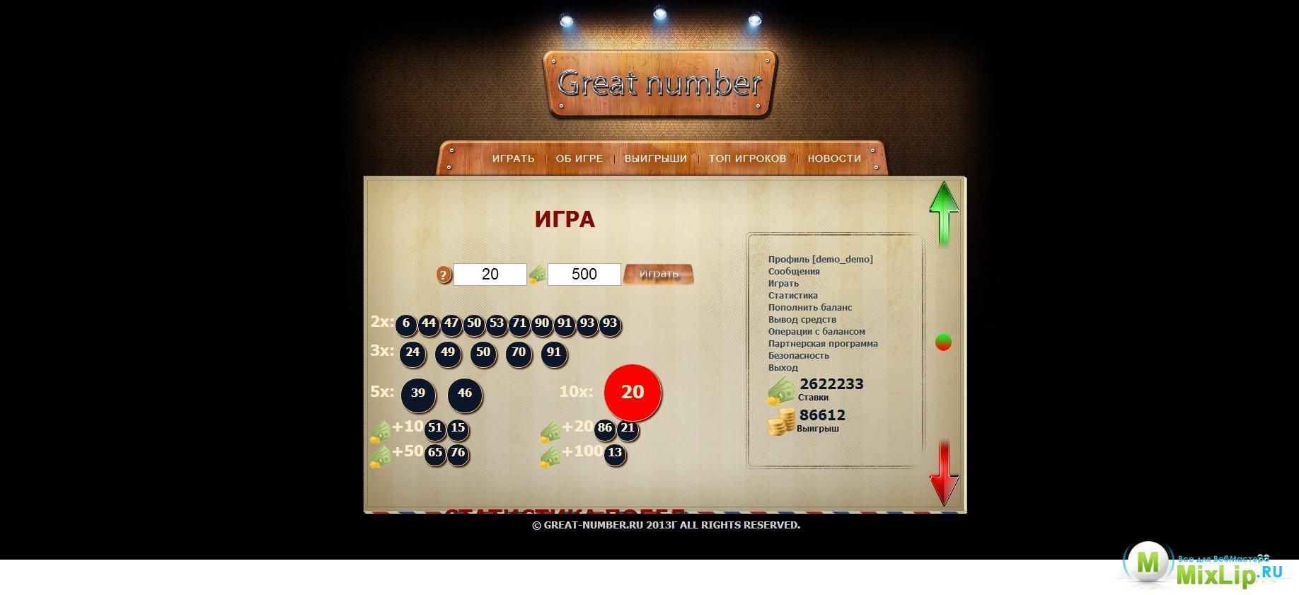 Скачать скрипт онлайн казино Автоматы казино онлайн бесплатно