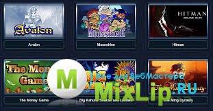 Игровые автоматы копеечные онлайнi разрешены ли игровые автоматы в украине