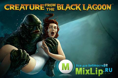 creature from the black lagoon игровой автомат