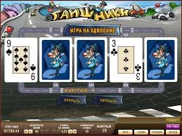 голден кристал казино онлайнi